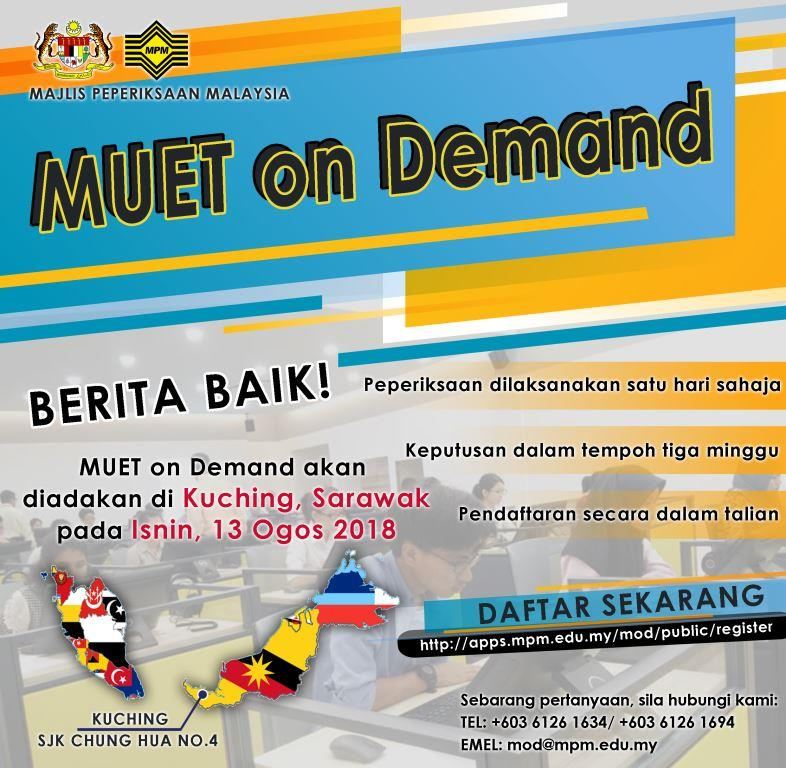 Muet On Demand