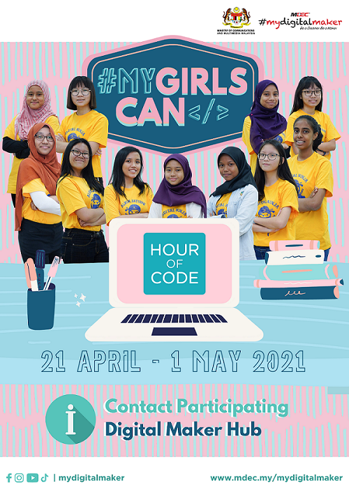 Poster-#mygirlscan.png