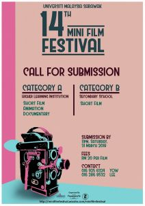 14th Mff Call for Submission