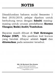 PendaftaranKursusUlanganBaikiAuditTambahanSem20182019.png
